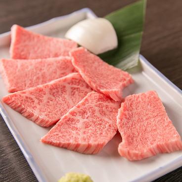 ホルモンしばうら 武蔵新城店のおすすめ料理1