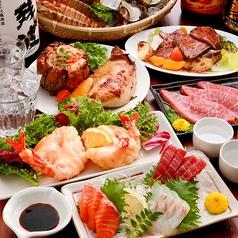葵や 天満橋店のおすすめ料理1