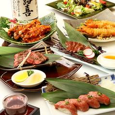 日本酒ダイニング 夜桜のおすすめ料理1