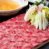 肉寿司 うるる 紺屋町店のおすすめ料理2
