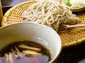 草ぶきのおすすめ料理2