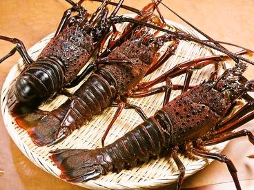 海鮮料理 うらやすのおすすめ料理1
