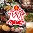 魚と串揚げ 串かっちゃん 広島店のロゴ