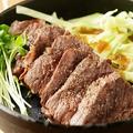 料理メニュー写真A‐3国産牛のイチボステーキ  150g