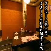 【2階】4名様個室は静かに愉しみたい方にも◎