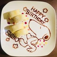 Birthdayサプライズ!!
