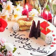 【誕生日記念日】デザートプレートプレゼント♪