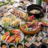 ととしぐれ 下北沢店のおすすめ料理2
