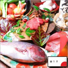 和食居酒屋 引算 広島流川店の特集写真