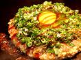 とろとろ卵のネギスジ玉【780円】
