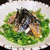 獅子丸 海老名店のおすすめ料理3
