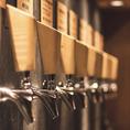 2Fのサーバーからは店内で醸造したこだわりのクラフトビールを注げます♪