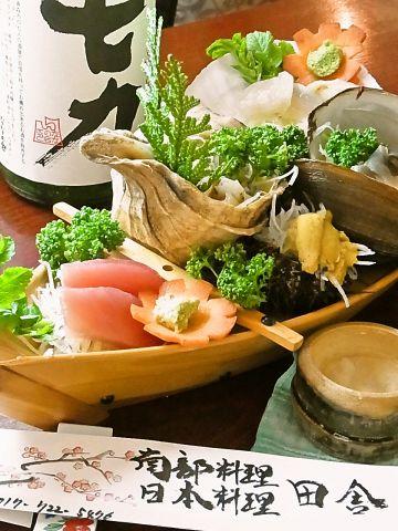 南部料理 日本料理 田舎