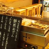 肉寿司 八王子ロマン地下の雰囲気3