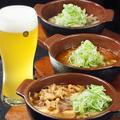 料理メニュー写真「自慢のもつ煮込み」とクラフトビールの愛称もバッチり!