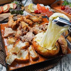 チキンヤロウ 大宮店のおすすめ料理1