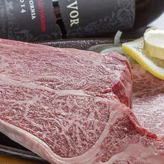 ステーキ&焼肉 極の特集写真