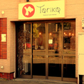 Torikoは貸切予約にもご対応可能です!20名様から貸切可能なので、まずは従業員までお気軽にご相談ください!表記されていない特設コースにもご対応可能ですので、ご予算やシチュエーションに合わせたプランを考えお客様だけのコースをご用意させて頂きます!