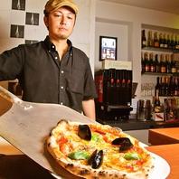 イタリア産の小麦粉使用。自慢の焼きたてピザ