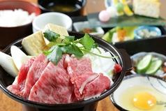 食彩和膳 TAGA 多賀 前潟イオン店の写真