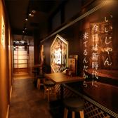 【2階】奥の続く通路には、2名様向けのテーブル席が2席ございます。気軽のお食事とお酒を楽しんでいただけるお席です。