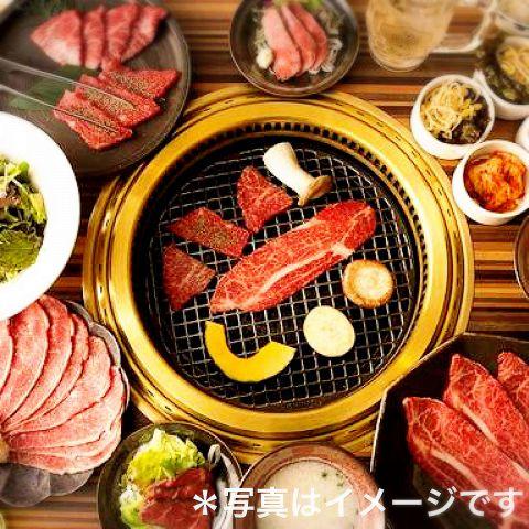 【お手軽♪】焼肉コース