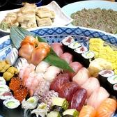 みなと寿司 総本店のおすすめ料理2