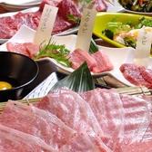天下味 栄田のおすすめ料理3