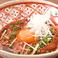 馬とろユッケ/若鶏の炙り焼き 柚子胡椒添え