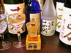 日本酒専門店 酒楽の雰囲気2