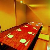 最大12名様までの掘りごたつ個室席です!