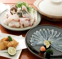 【自慢の宴会コース】冬にはふぐちり鍋もございます。