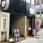 cafe nontan カフェ ノンタン