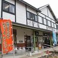 柑橘系が名産の本場山口県の柚子屋本店よりゆず、夏みかん、ママレードなどを直送しています!!お料理にさっとかけてお召し上がり下さい!!