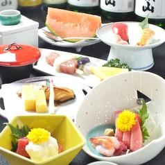 日本料理 うおせんのコース写真