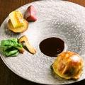 料理メニュー写真広島牛スネ肉のパイ包み焼き