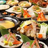 蟹だるま なんば店のおすすめ料理2