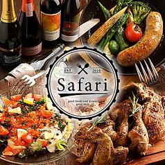 肉バル ワイン サファリ(Safari) 梅田茶屋町店の写真