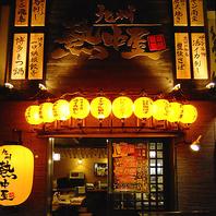 【駅近】東京駅すぐ!九州料理が楽しめるお店★
