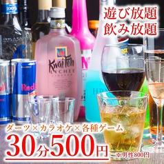 ZINO KUMAMOTOのおすすめ料理1