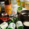 韓国料理かんのおすすめポイント2