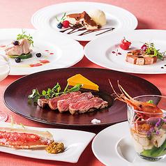 シャングリ・ラ 新橋愛宕山東急REIホテルのおすすめ料理1