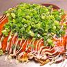 広島お好み焼きとんとんとんのおすすめポイント1