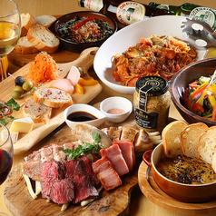 ロジウラ肉バル シータのコース写真