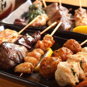 にわ とりのすけ 石橋店のおすすめ料理1
