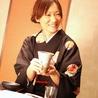美・食・同・源 天空の月 新潟のおすすめポイント1