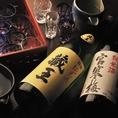 宮城の地酒(純米、特別純米)東北の地酒34種が飲み放題に。