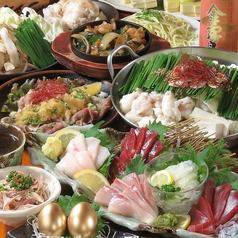 もつ鍋と旨いもん どんたく 流川 本店のおすすめ料理1
