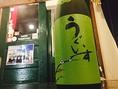 この梅酒は2011年 天満天神梅酒大会で優勝!とろっとした飲み口、こってりとした旨みがありながらも酸味のあるさっぱりとした梅酒で、ロックでじっくりと梅の旨みを味わいながら飲むのも楽しみ方の1つです♪
