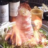 テンスストーリー 10thstory ホームパーティレストラン 渋谷のおすすめ料理2